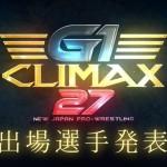g1-2017-2