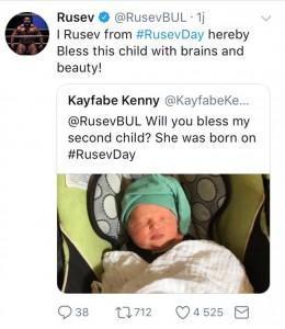 rusevbabybless
