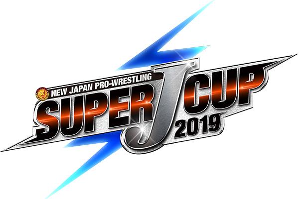 logo NJPW