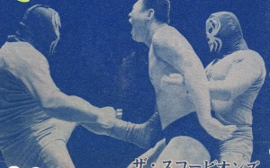 Le personnage du Scorpion lui avait permis de lutter au Japon  crédit: collection personnelle de Fernand Fréchette